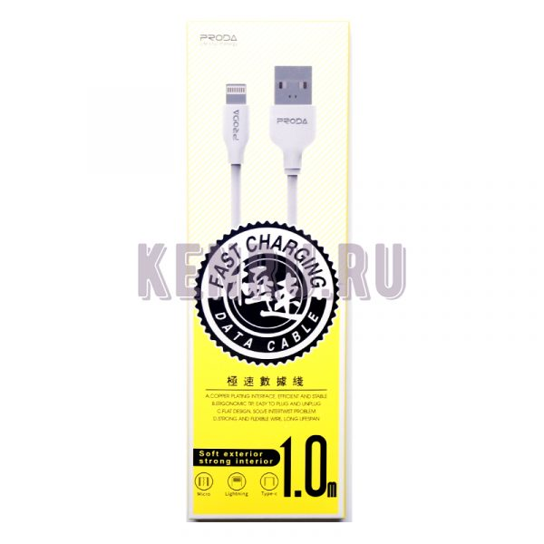 PRODA PD-B15i Fast Charging Data cable Кабель iPhone 1 м White