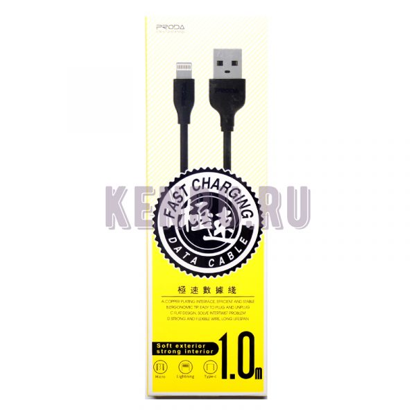 PRODA PD-B15i Fast Charging Data cable Кабель iPhone 1 м Black