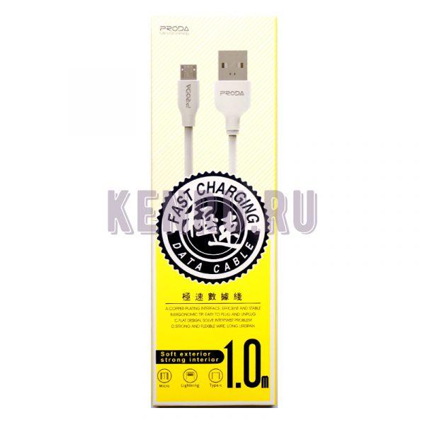 PRODA PD-B15m Fast Charging Data cable Кабель micro 1 м Black