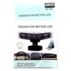 Автомобильный держатель в воздуховод DESIGN FOR BETTER LIFE
