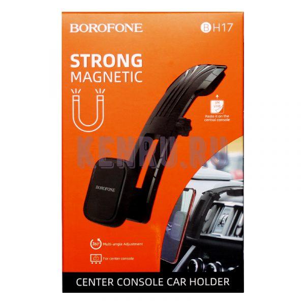 Borofone BH17 Strong Magnetic Автомобильный держатель магнитный на торпеду Black