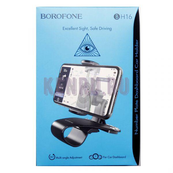 Borofone BH16 Excellent Sight, Safe Driving Автомобильный держатель магнитный на торпеду Black