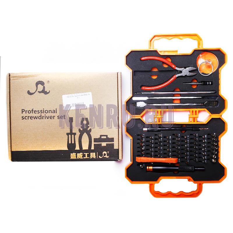 Набор инструмента SW-8152 (73 шт.)