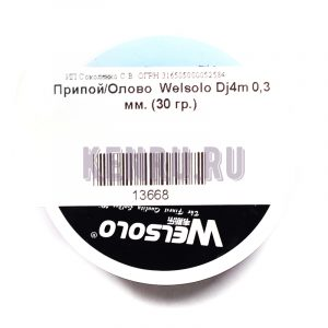 Припой/Олово Welsolo Dj4m 0,3 мм. (30 гр.)