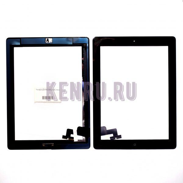 Тачскрин для iPad 2 Black AA с Home