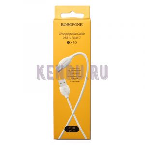 Borofone BX19 Кабель Benefit charging data cable for Type-C White