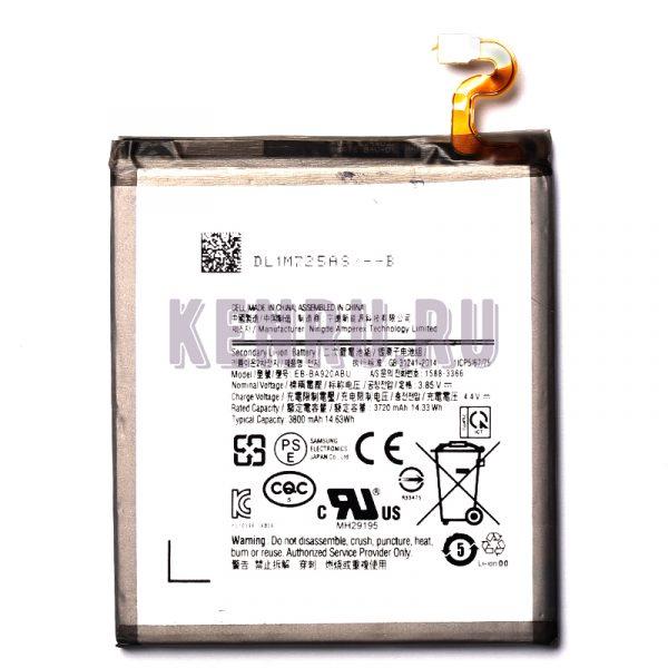 АКБ для Samsung EB-BA905ABU A805F A80