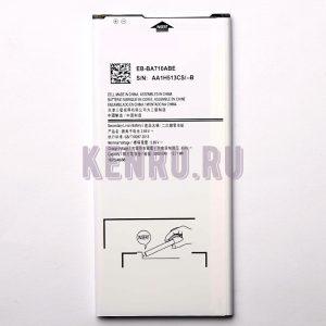 АКБ для Samsung EB-BA710ABE A710F