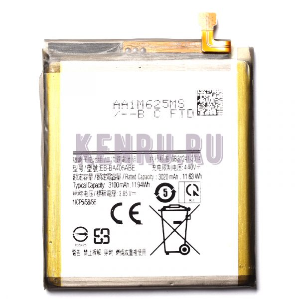 АКБ для Samsung EB-BA405ABE A405 A40