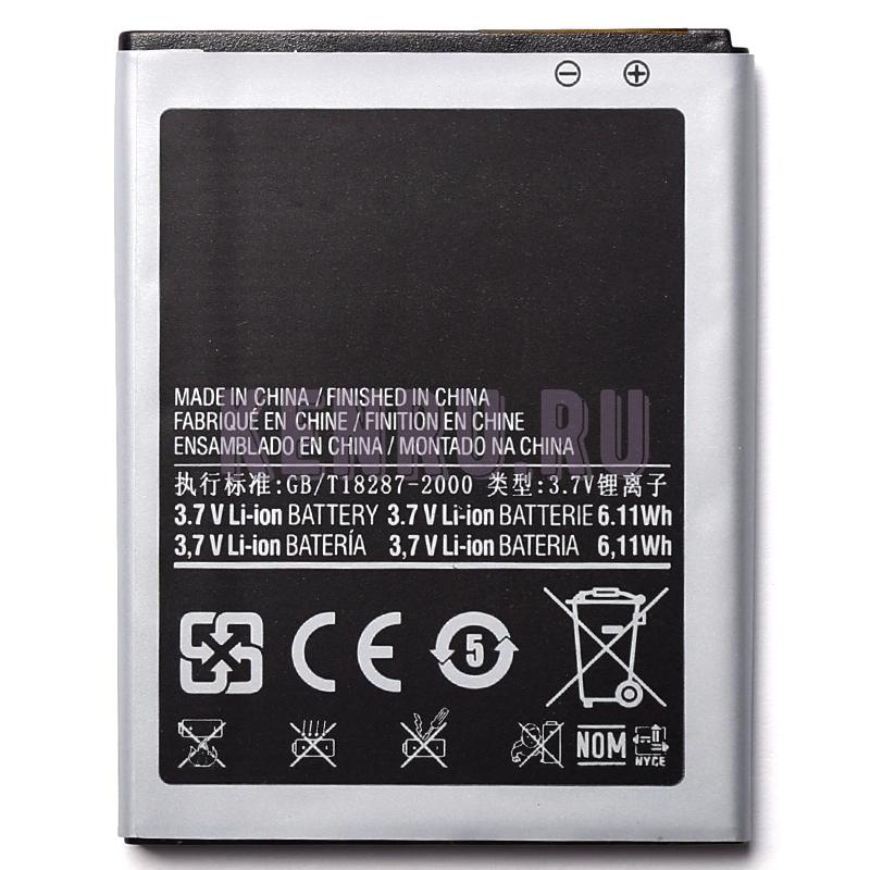 АКБ для Samsung EB-F1A2GBU i9100 i9103