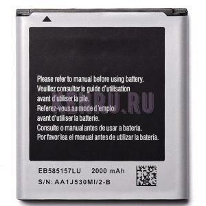 АКБ для Samsung EB585157LU i8530 G355H i8550 i8552 i8580