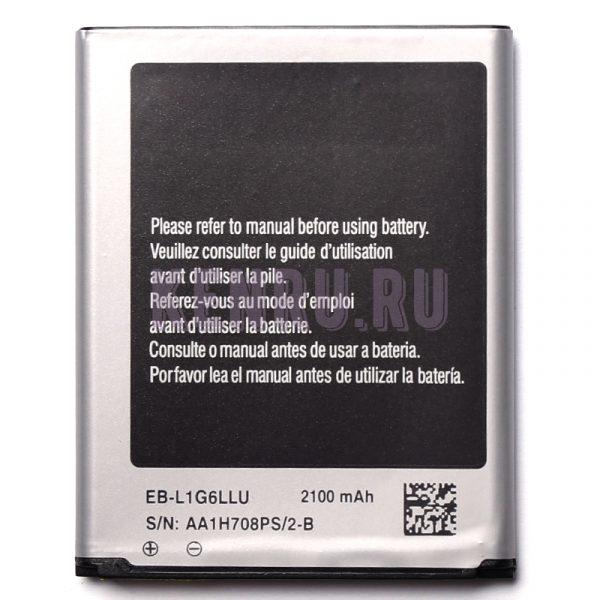 АКБ для Samsung EB-L1G6LLU i9300 i9082 i9060 i9300I