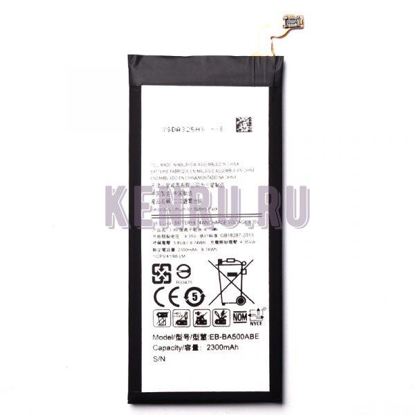 АКБ для Samsung EB-BA500ABE A500F