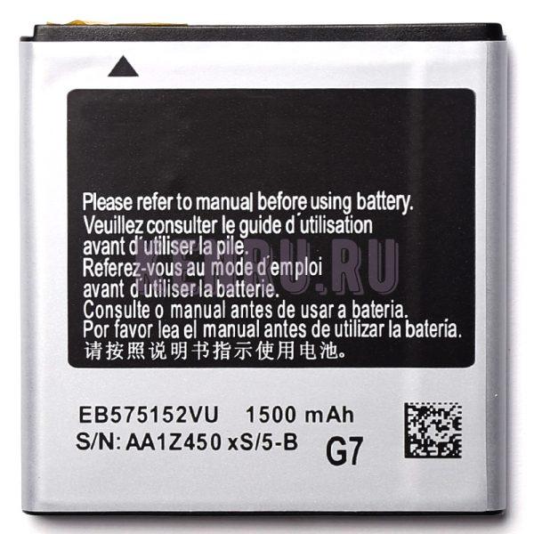 АКБ для Samsung EB575152VU i9000 i897 i9001 B7350 i9003 i9010 i500 i917