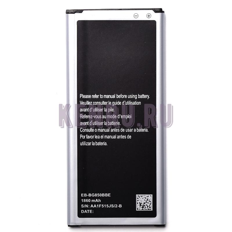 АКБ для Samsung EB-BG850BBE G850F Alpha
