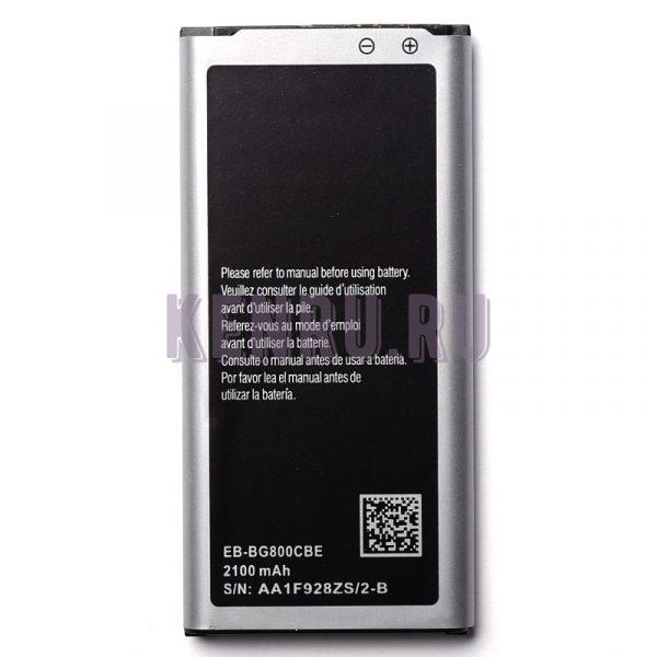 АКБ для Samsung EB-BG800BBE G800 S5 mini S5 mini Duos