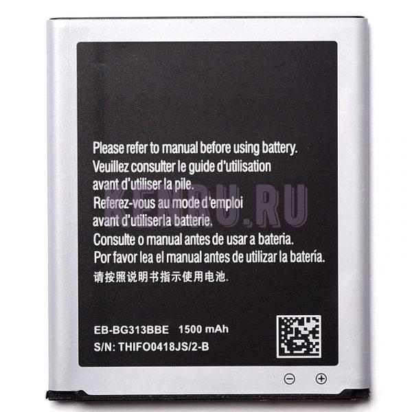АКБ для Samsung EB-BG313BBE G313H