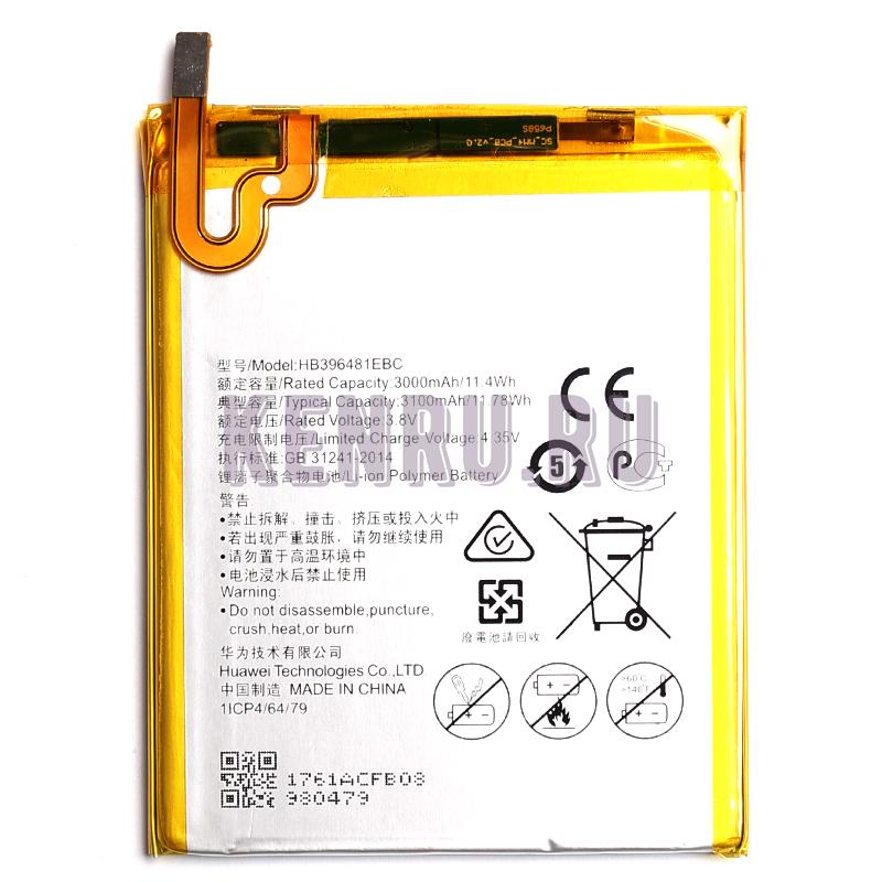 АКБ для Huawei HB396481EBC Honor 5X G8 Y6 II CAM-L21