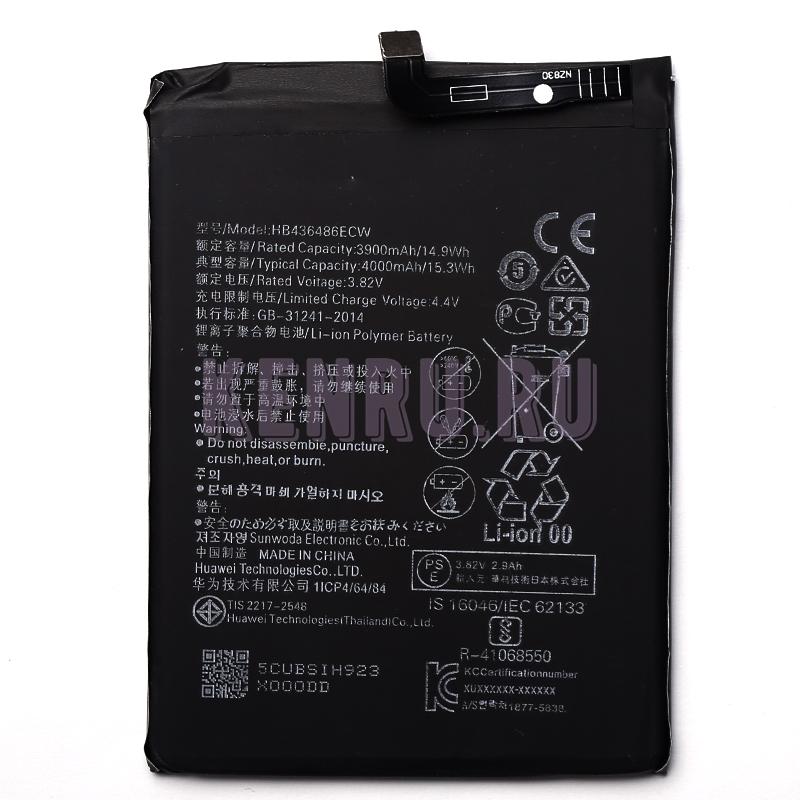 АКБ для Huawei HB436486ECW P20 Pro Mate 20 Honor View 20 Honor 20 Pro Honor 9X Premium
