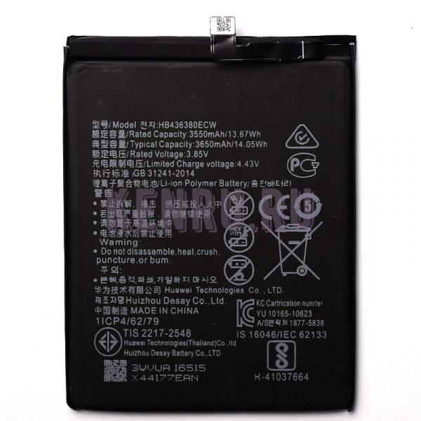 АКБ для Huawei HB436380ECW P30