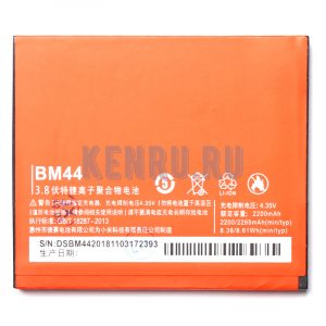 АКБ для Xiaomi BM44 Redmi 2 Redmi 2 EE