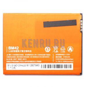АКБ для Xiaomi BM42 Redmi Note 4G