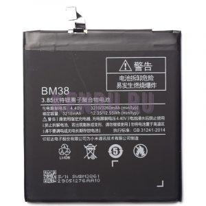 АКБ для Xiaomi BM38 Mi 4S