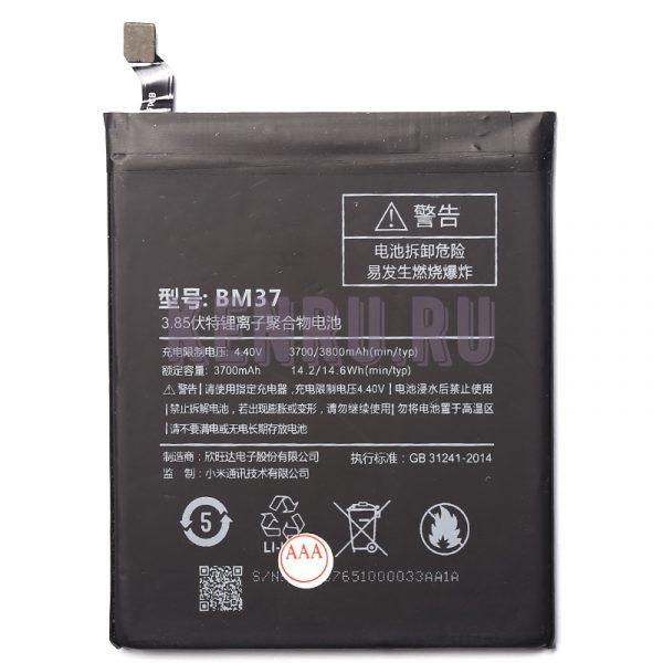 АКБ для Xiaomi BM37 Mi 5S Plus