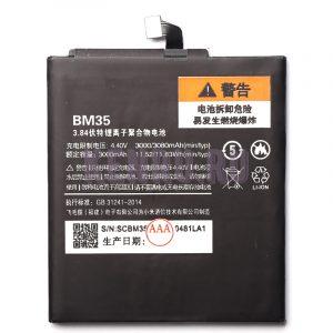 АКБ для Xiaomi BM35 Mi 4C