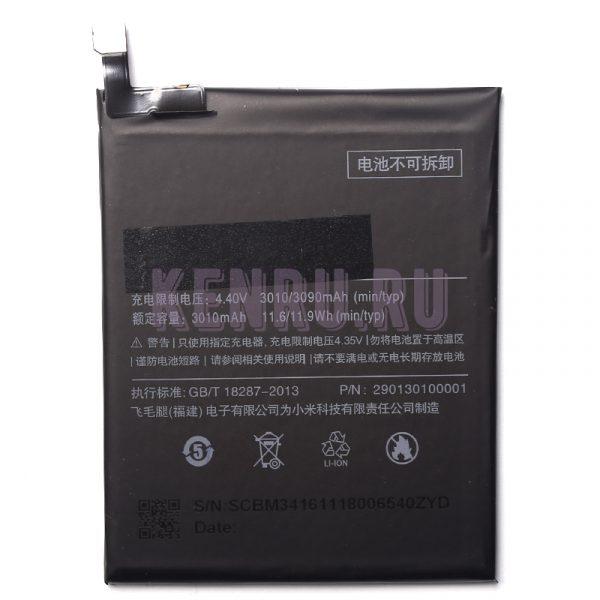 АКБ для Xiaomi BM34 Mi Note Pro