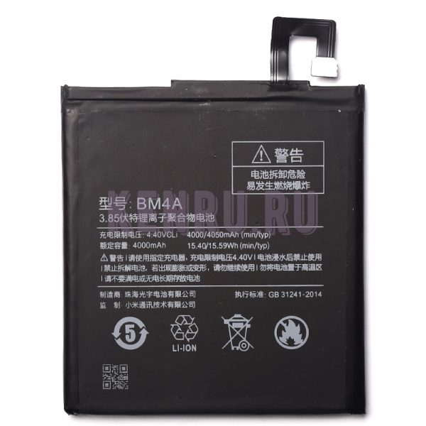 АКБ для Xiaomi BM4A Redmi Pro