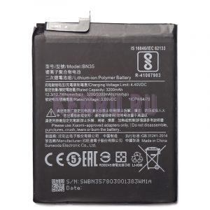 АКБ для Xiaomi BN35 Redmi 5