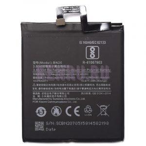 АКБ для Xiaomi BN20 Mi 5C