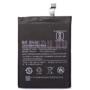 АКБ для Xiaomi BN40 Redmi 4 Pro