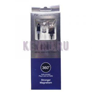 X-CABLE Кабель магнитный 360 универсальный Micro+iPhone+Type-C