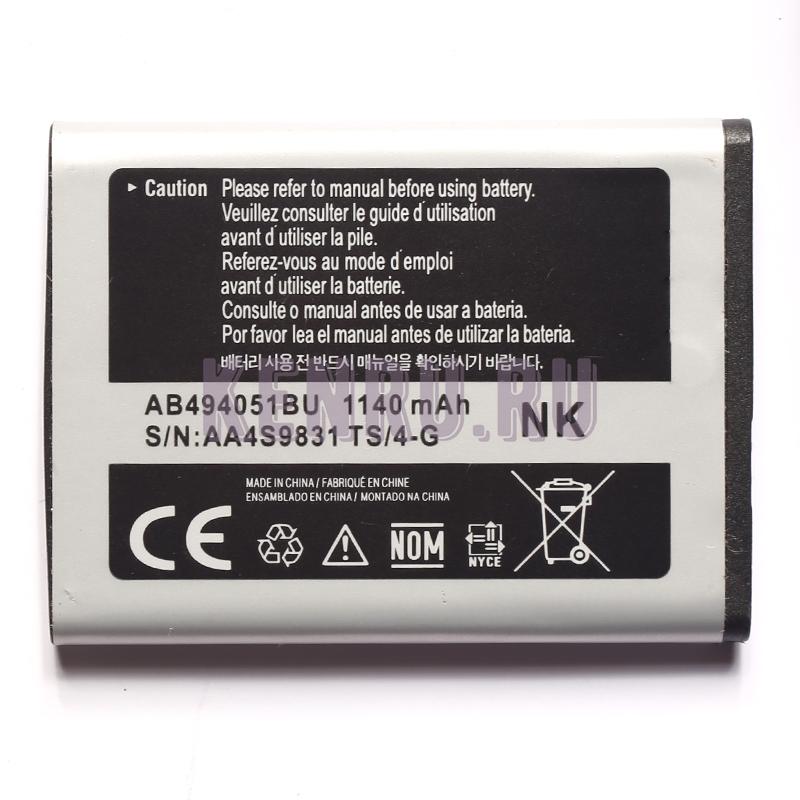 АКБ для Samsung AB423643CU D830 D838 E840