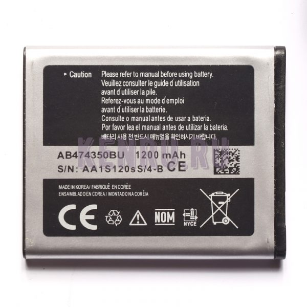 АКБ для Samsung AB474350BU B5722 Duos B7722 DuoS D780