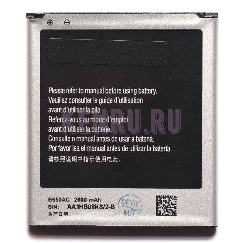 АКБ для Samsung B650AC i9152 G7102