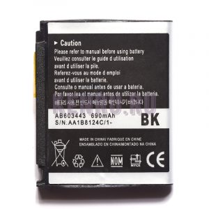 АКБ для Samsung AB603443CU S5230 S5233 S7520