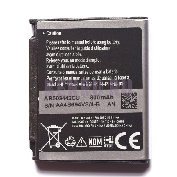 АКБ для Samsung AB503442CU A127 D900 D900i D908 E480 E490 E690