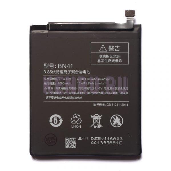 АКБ для Xiaomi BN41 Redmi Note 4 Note 4 Pro