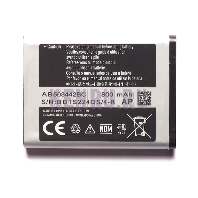 АКБ для Samsung AB503442BC E570 E690 J700