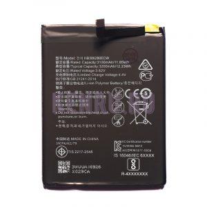 АКБ для Huawei HB386280ECW P10 Honor 9 Honor 9 Premium