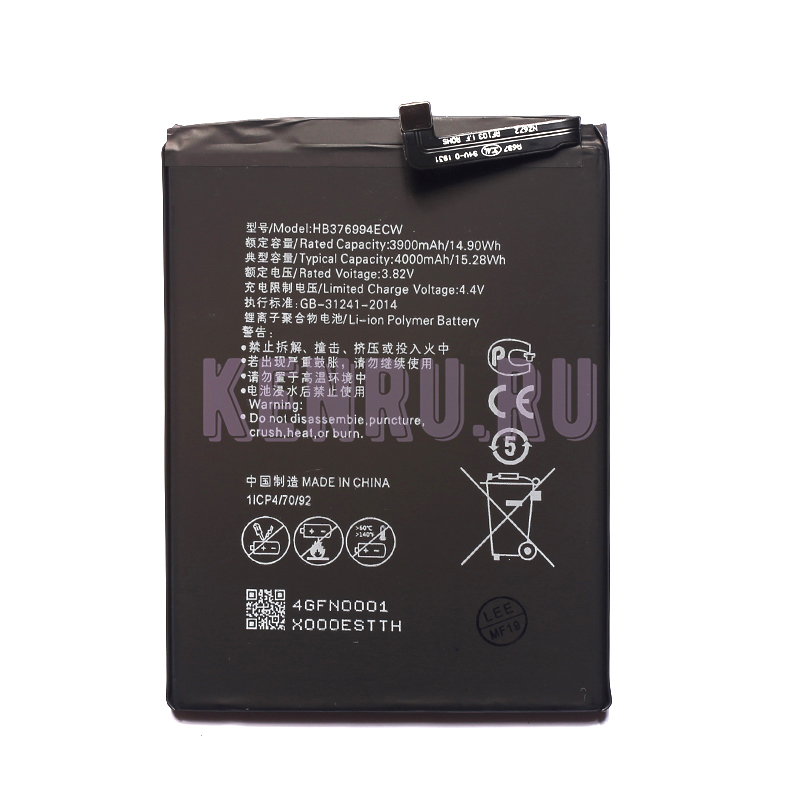 АКБ для Huawei HB376994ECW Honor 8 Pro