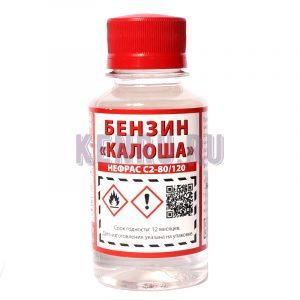 """Бензин-растворитель """"КАЛОША"""" Solins 100мл."""