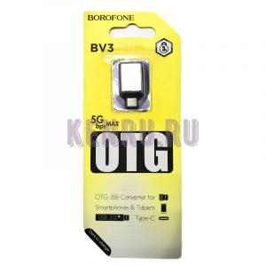 Borofone OTG BV3 Type-c USB OTG Adapter Silver