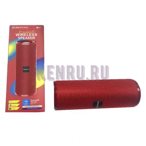 Borofone Колонка BR1 Beyond sportive wireless speaker Red