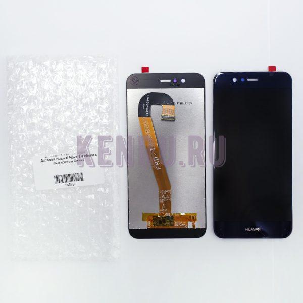 Дисплей Huawei Nova 2 в сборе с тачскрином Синий