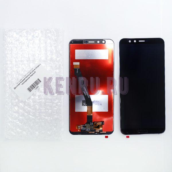 Дисплей Huawei Honor 9 Lite в сборе с тачскрином Черный