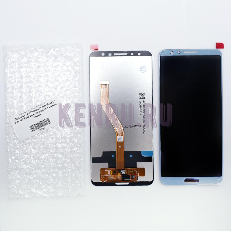 Дисплей для Huawei Honor View 10 Huawei Nova 2s в сборе с тачскрином Синий